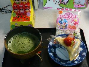 お茶会2.JPG