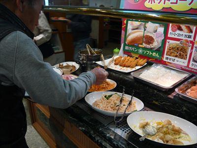 その他の料理_R.JPG
