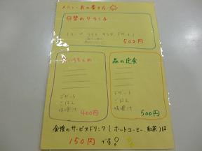 メニュー書き (手本・表).JPG