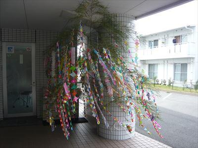 笹飾り_R.JPG