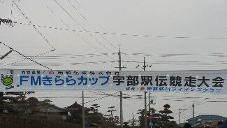 駅伝1.jpg