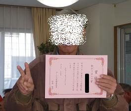 1218karaoke03.JPG