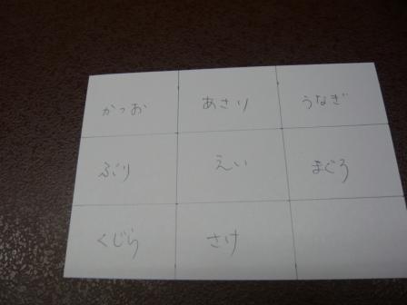 H24.2.22みちしお④.JPG