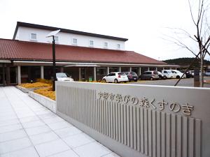 H2712図書館01.JPG
