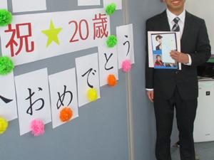 R3_成人を祝う会.jpg