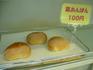 栗あんパン.JPG