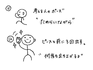 HAPPY 説明図.png