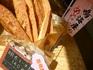 明太トースト.JPG