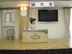 IMG_水戸黄門④.JPG
