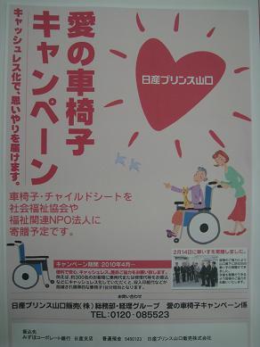 IMG_0333-1.JPG