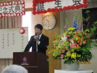 IMG_4964 開園記念式典 理事長2.jpg