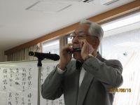 IMG_5386 ハルモニアカラ ハーモニカ (1).jpg