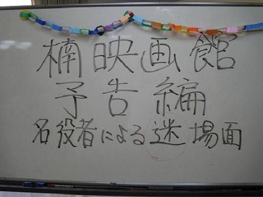 dei_keiroukai2.JPG