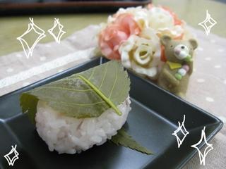 桜餅①-2.jpg