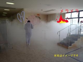 消防訓練④.jpg