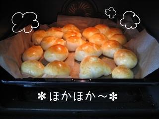 手作りパン④.jpg