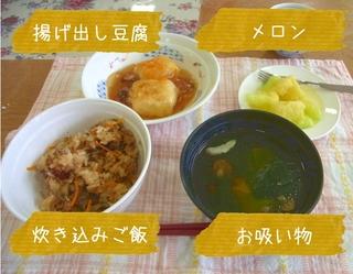 お昼ごはん(H266月①).jpg