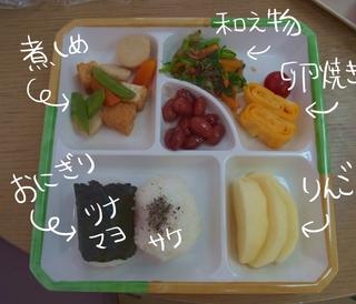 お昼ごはん作りH275月.jpg