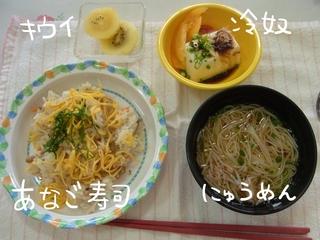 お昼ごはん作り(H27 8月③).jpg