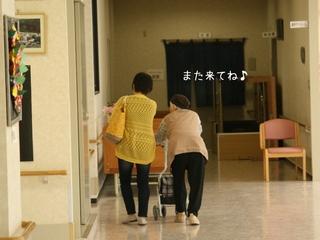 H27敬老会⑦.jpg