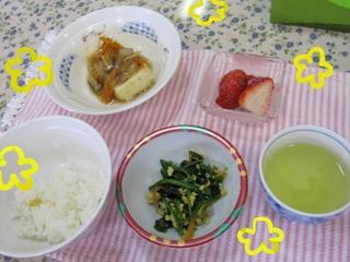 H284月お昼ご飯作り③ .jpg