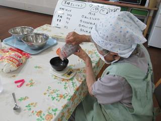 黒糖饅頭①.JPG