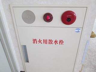 H30消防訓練①.JPG