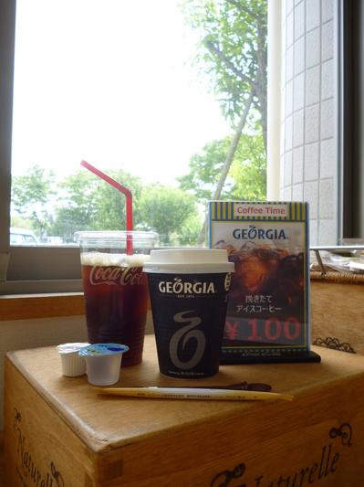 コーヒー写真4.jpg